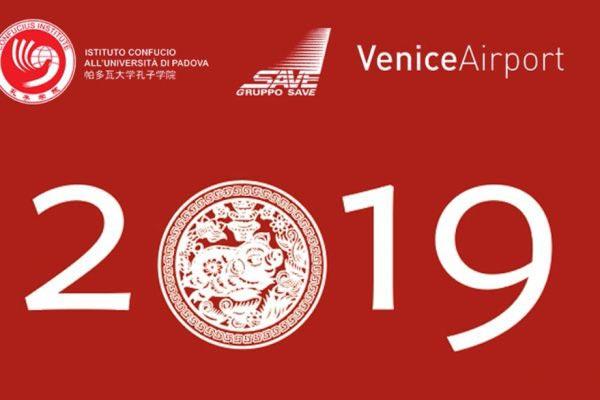 venezia capodanno cinese